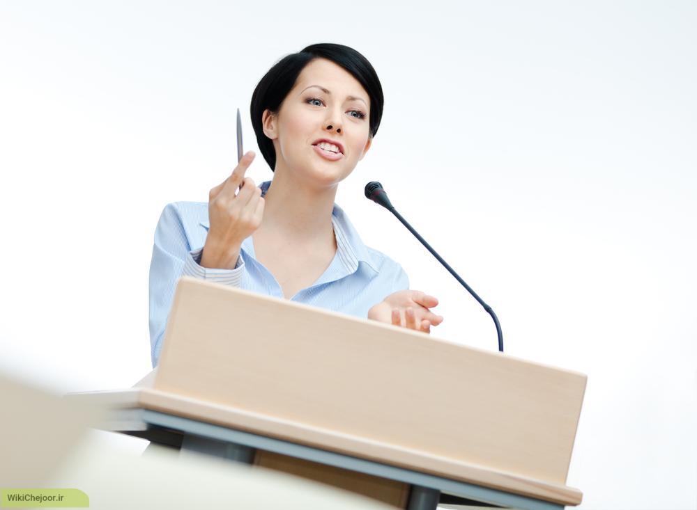 مراحل آشنایی با مطالب مهم در سخنرانی
