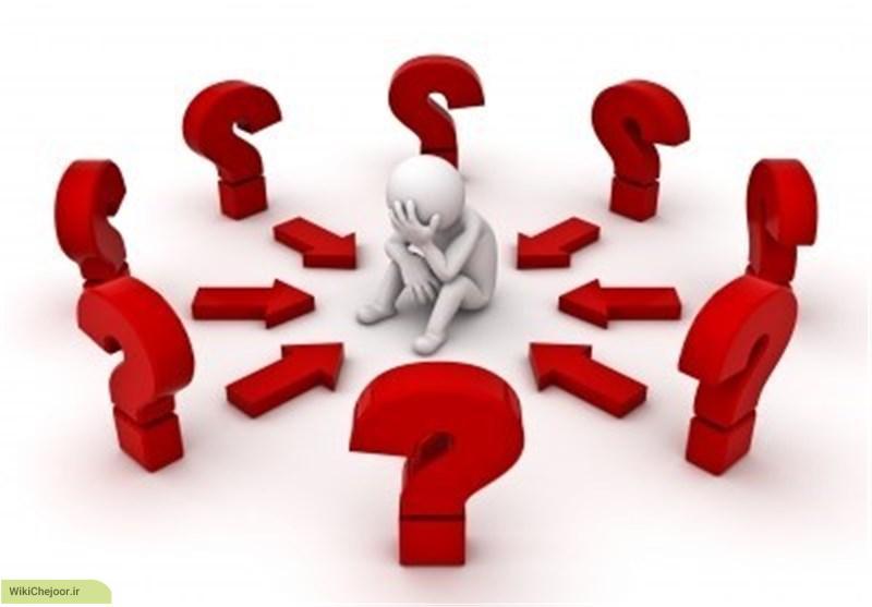 آیا شما برای داشتن احساس نالایقی و عدم امنیت متخصص هستید ؟