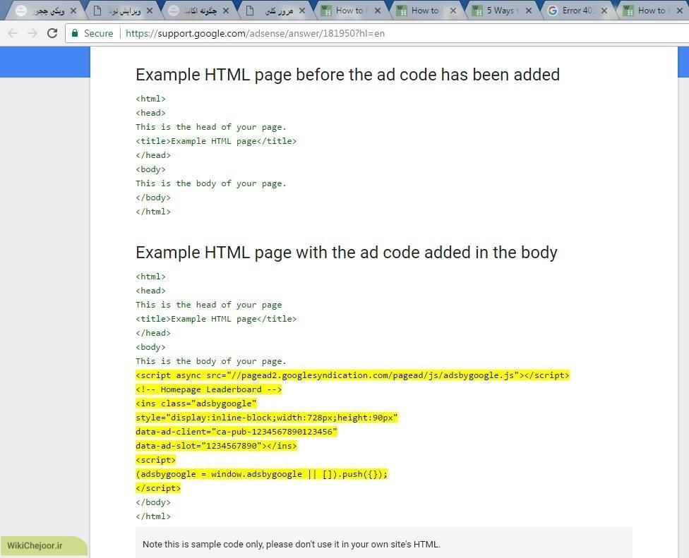 ویرایش وب سایت برای قرار دادن کد AdSense