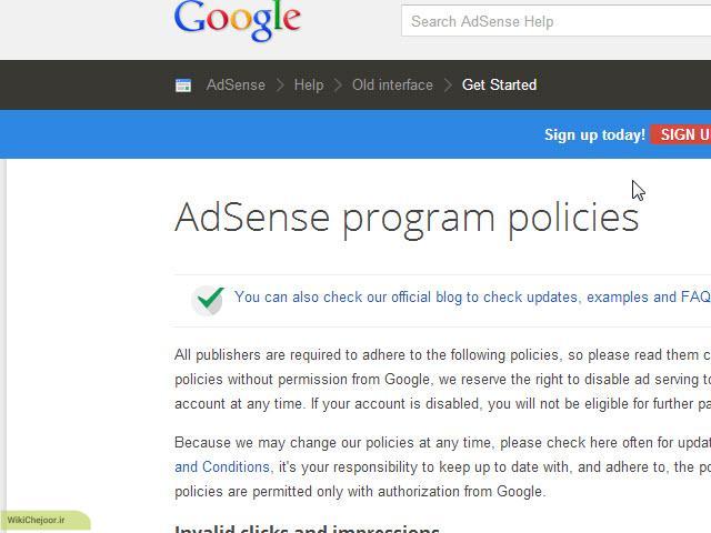 قبول توافق نامه گوگل (لایسنس)