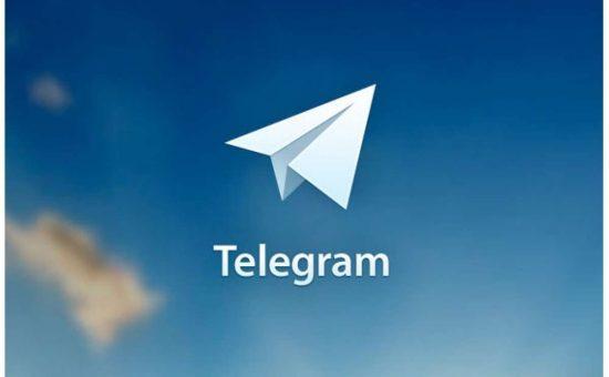 چگونه تلگرام را در میکروتیک فیلتر کنیم؟