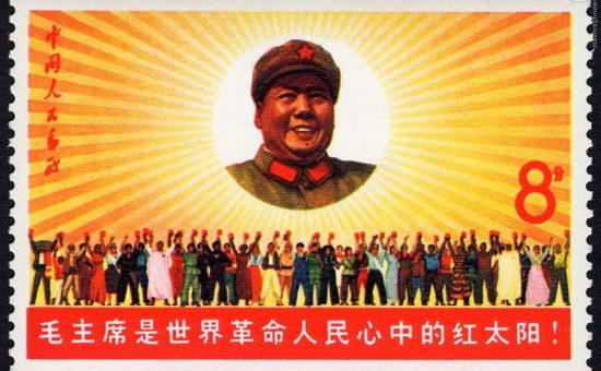 چگونه کشور چین در قرن نوزدهم به استقلال رسید؟