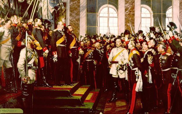 تأسیس امپراتوری آلمان