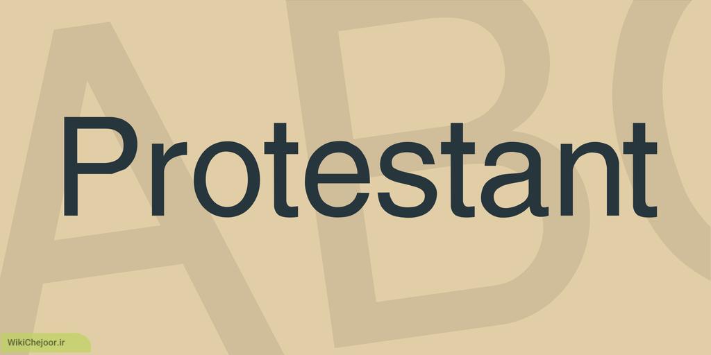 چگونه زمینه های نهضت پروتستان محقق شد؟