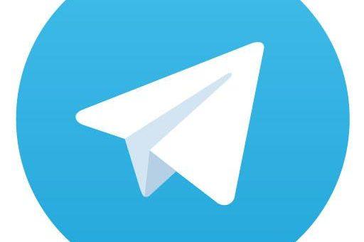 چگونه از نرم افزار تلگرام استفاده کنیم؟ (بخش ۱)