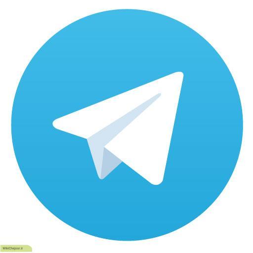 چگونه از نرم افزار تلگرام استفاده کنیم؟ (بخش ۲)