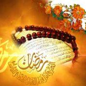 چگونه در ایام رمضان وقتی روزه هستیم زمان را سپری کنیم؟