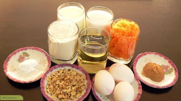 مواد لازم برای تهیه کیک هویجی