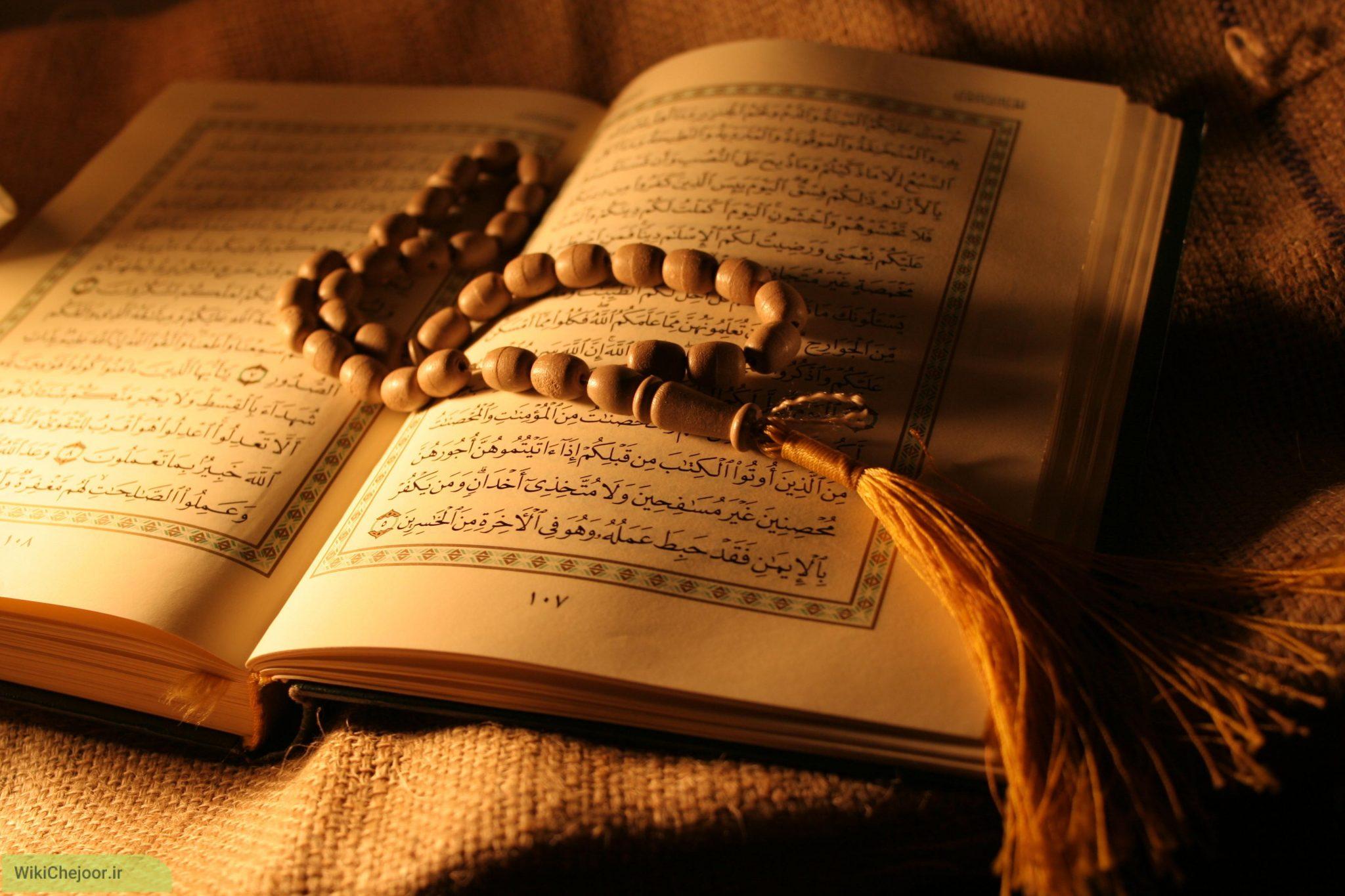 راهنمایی ها و نکات کلیدی در مورد روزه داری در ماه مبارک رمضان