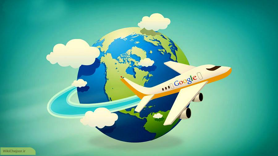 استفاده از گوگل در مسافرت