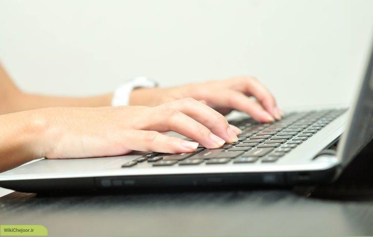 آنلاین شوید و به گزینه های خود نگاه کنید.