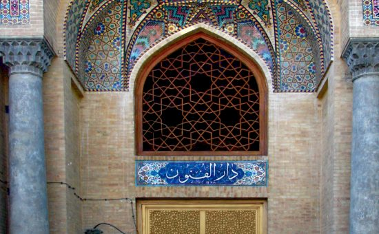 چگونه اوضاع آموزشی ایران در عصر قاجار دچار تحول شد؟