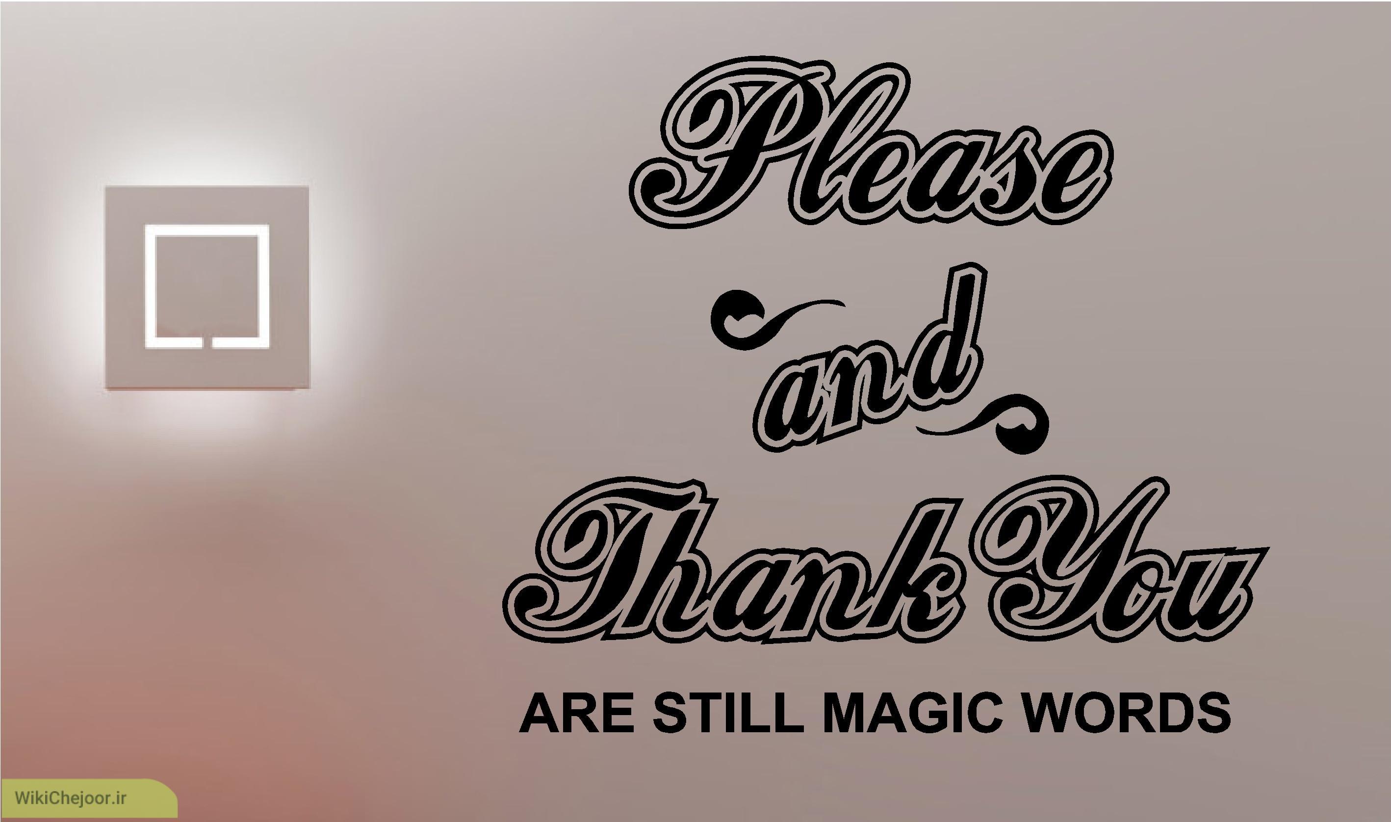 چگونه در زبان انگلیسی از Please و Thank you استفاده کنیم؟