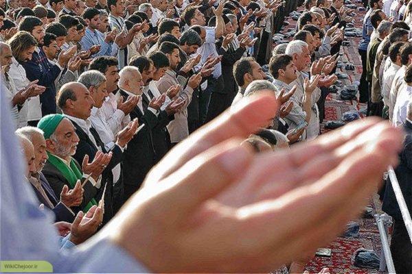 خواندن نماز عید سعید فطر