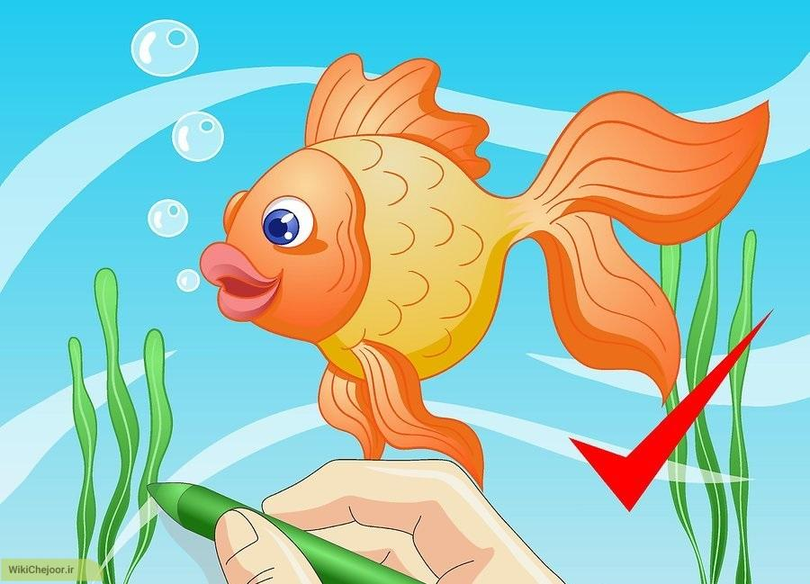 چگونه ماهی کارتونی نقاشی کنیم؟