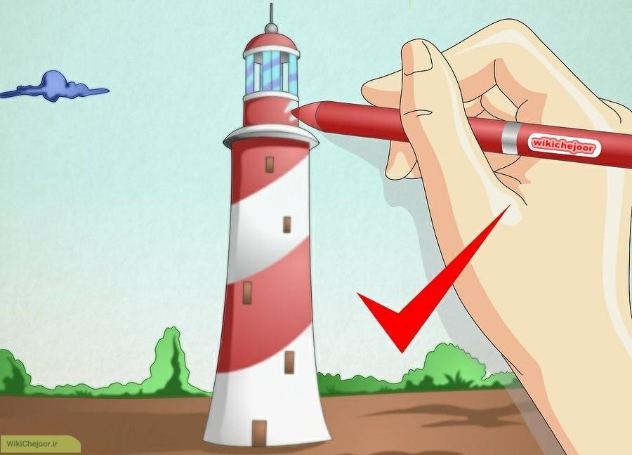 چگونه برج فانوس دریایی رسم کنیم؟
