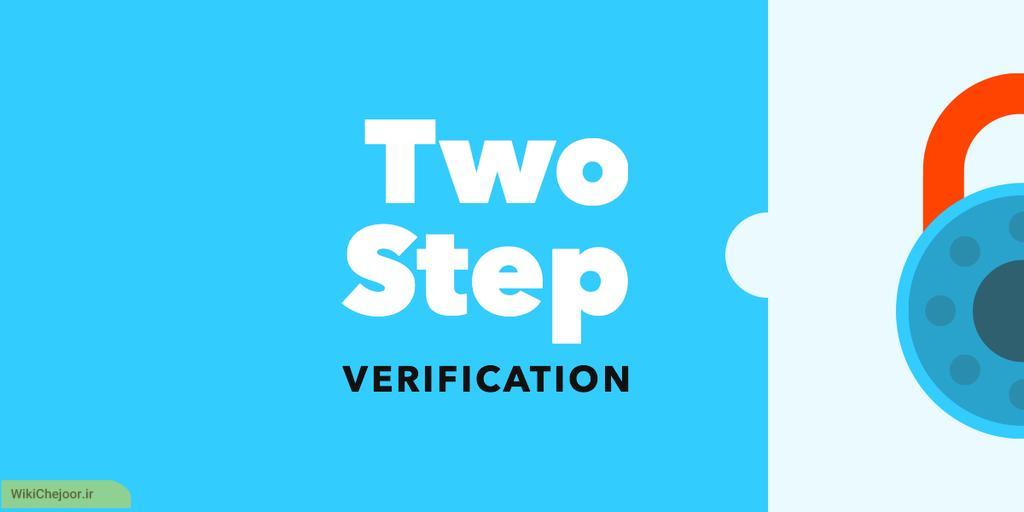 فعال کردن تایید دو مرحله ای تلگرام (Tow step verification)