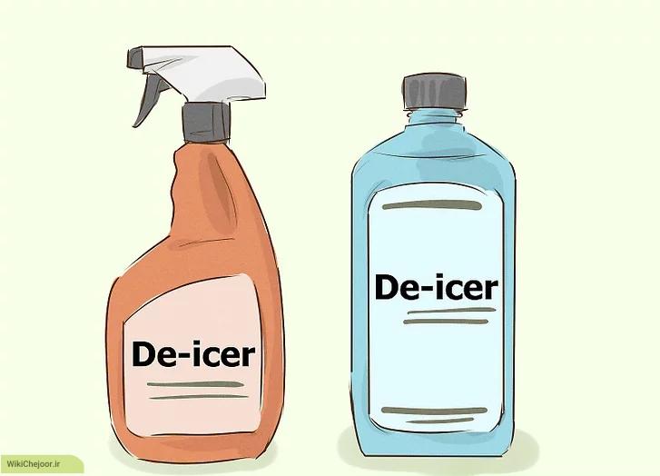 با استفاده از مایع ضد انجماد