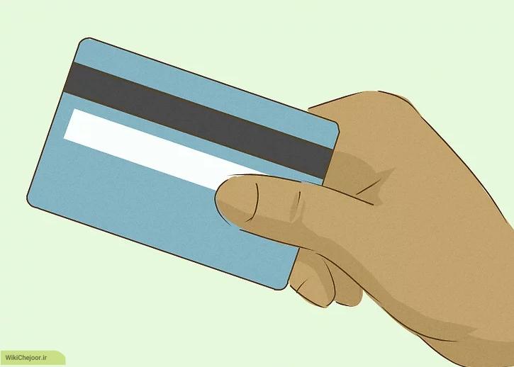 استفاده از کارت اعتباری
