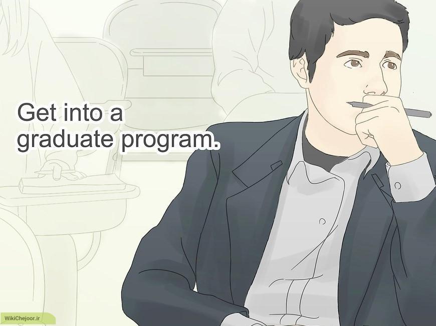 گرفتن تحصیلات