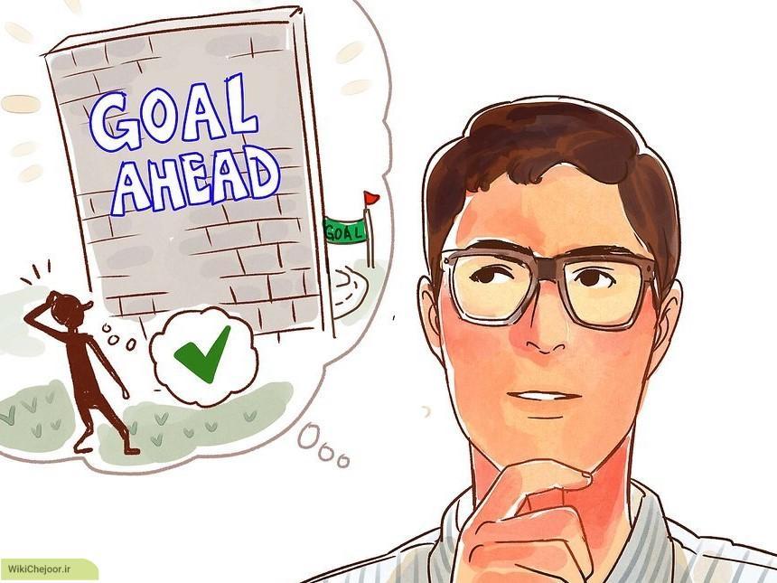 ساختن عادت های خوب