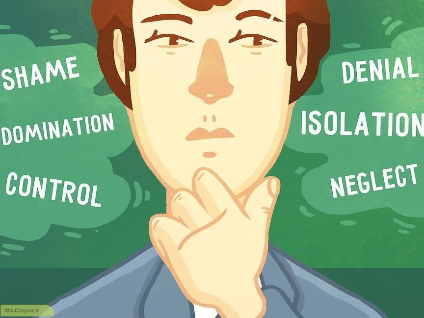 تشخیص نشانه های سوء استفاده احساسی