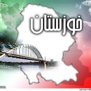 چگونه آداب و رسوم و جاهای دیدنی و گردشگری استان خوزستان را بشناسیم؟