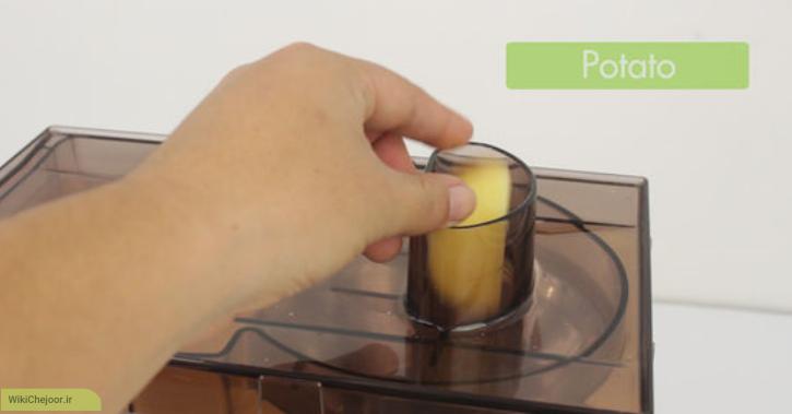تهیه آب سیب زمینی با استفاده از آبمیوه گیر