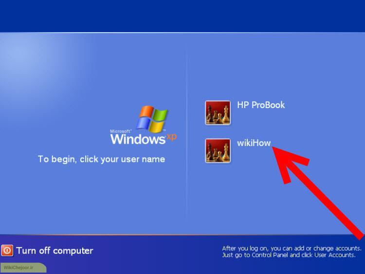 چگونه در کامپیوتر تحت کنترلر دامنه، کاربر جدید اضافه کنیم؟