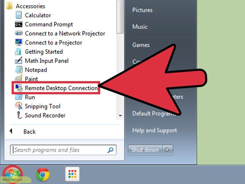 دسترسی به کامپیوتر از راه دور
