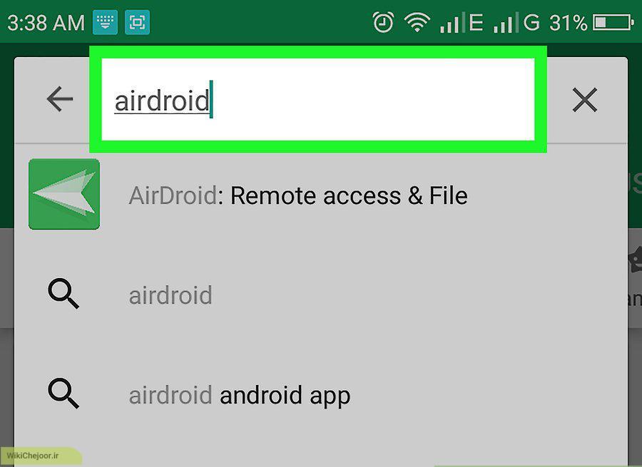 نصب AirDroid بر روی گوشی