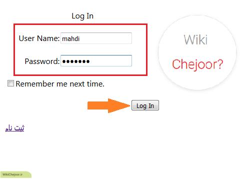 چگونه فرم ورود(Login)، ثبت نام(Register) در ویژوال استودیو طراحی کنیم؟