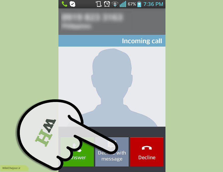 رد کردن تماس با یک پیام متنی