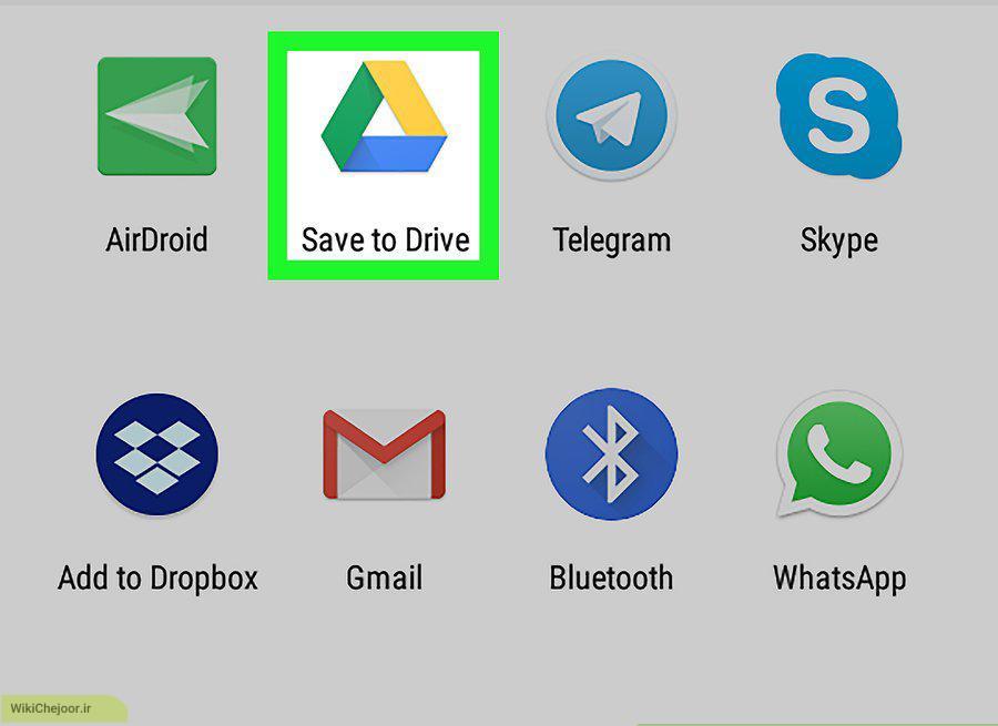 کپی کردن فایل های گوگل درایو در اندروید