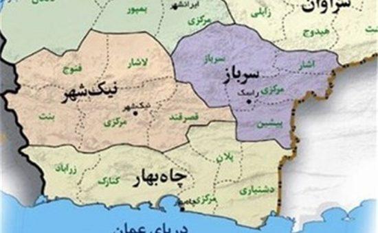 چگونه آداب و رسوم و جاذبه و گردشگری استان سیستان و بلوچستان را بشناسیم؟