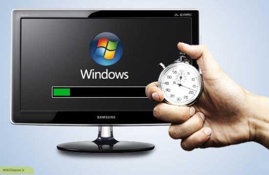 چگونه سرعت ویندوز خود را بالا ببریم؟