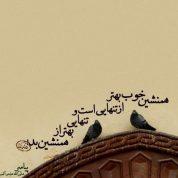 چگونه باید از نظر اسلام دوست شایسته و نیکی را انتخاب کرد؟