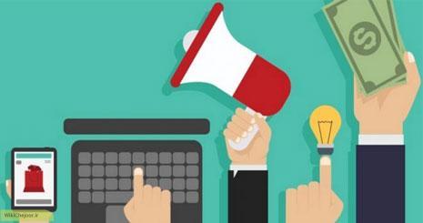 راهکارهای افزایش فروش - بخش2