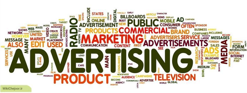 اطلاعات مورد نیاز برای بازاریابی کالا و ورود به بازارهای جدید
