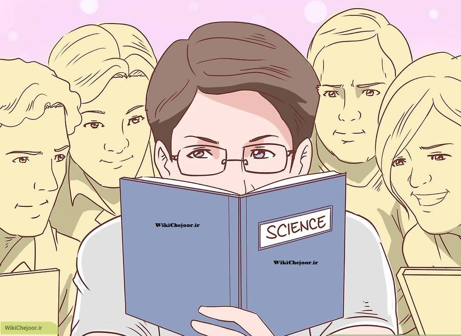 ایجاد عادات خوب در مطالعه