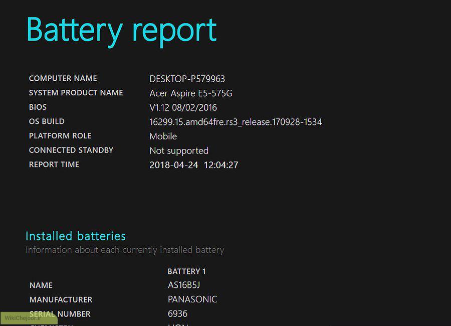 تولید یک گزارش باتری در ویندوز