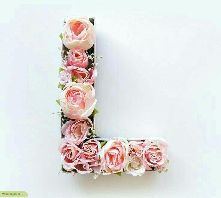 آموزش ساخت سبد گل به شکل حروف