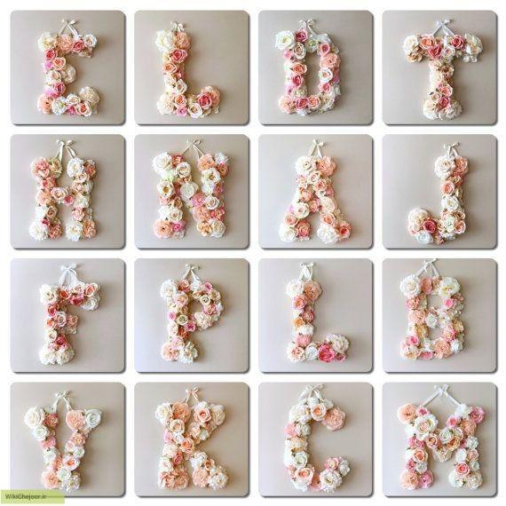 ایده های تابلو حروف با گل