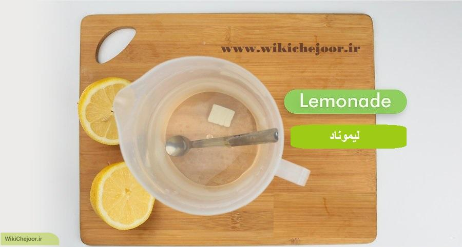 لیموناد توت فرنگی (روش اول)