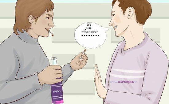 چگونه معتاد نشویم؟