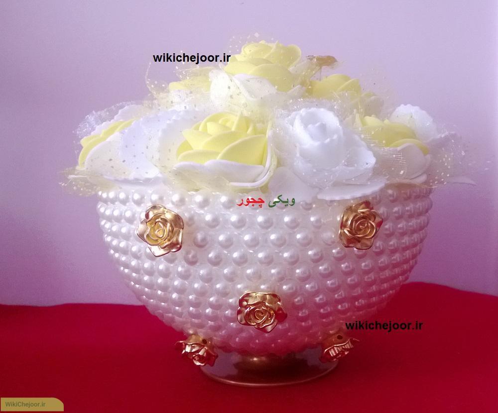 گلدان مرواریدی (مدل 2)
