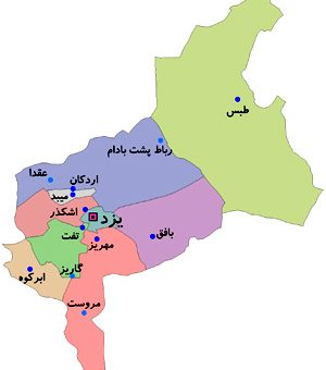 چگونه مناطق گردشگر و آداب و رسوم استان یزد را بشناسیم؟