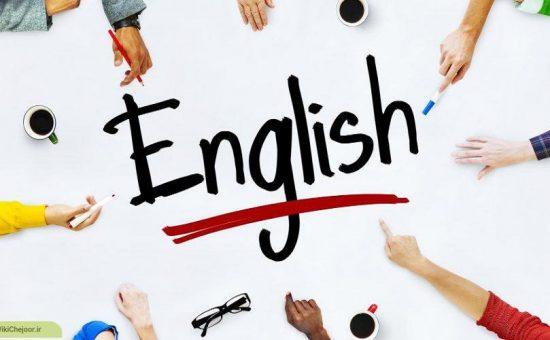 چگونه انگلیسی خود را تقویت کنیم؟( قسمت دوم)