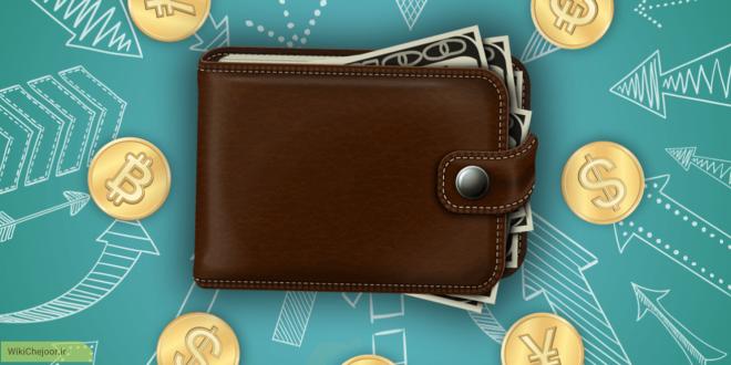 کیف پول اتریوم