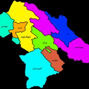 چگونه مناطق گردشگری و آداب و رسوم استان کهگیلویه و بویر احمد را بدانیم؟